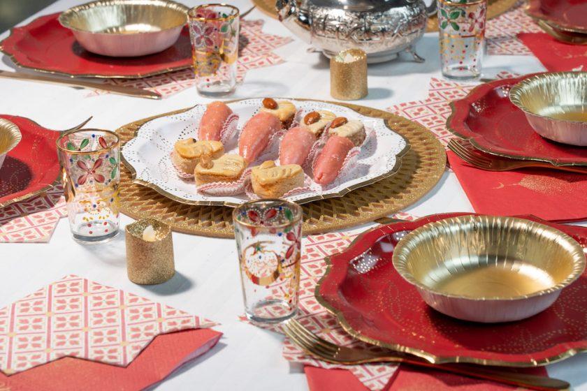 déco de table or et bordeaux pour l'aide Mubarak ramadan